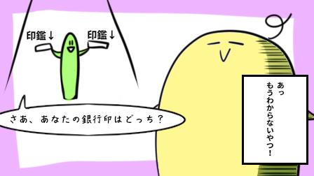 f:id:tachikawa_12:20180806132206p:plain