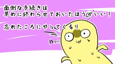 f:id:tachikawa_12:20180806132228p:plain