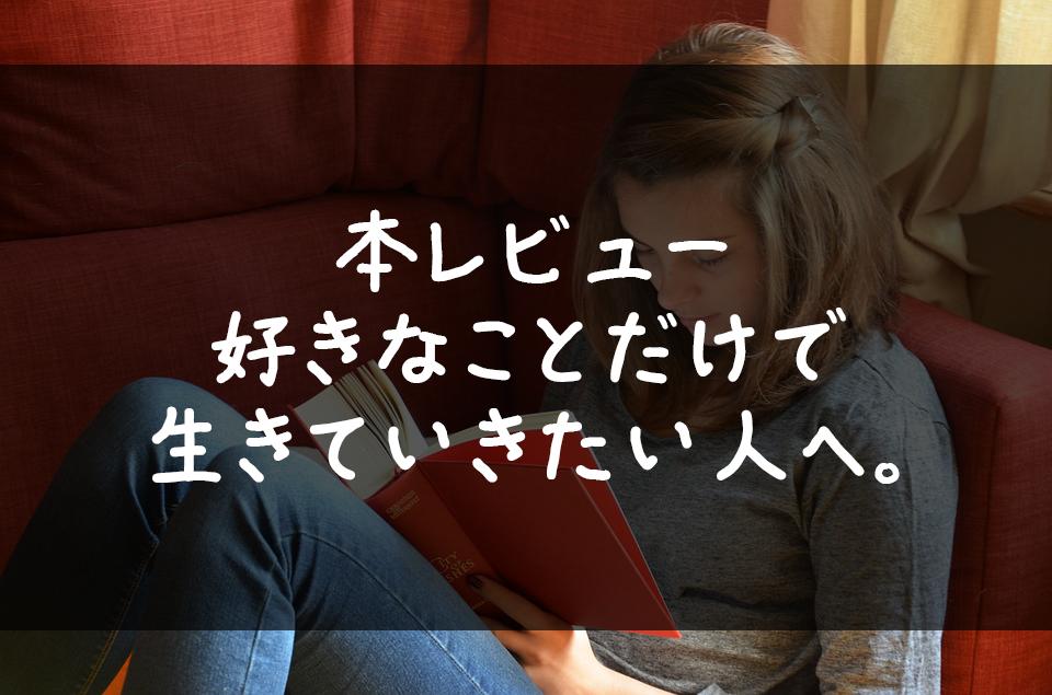 f:id:tachikawa_12:20181026153927p:plain