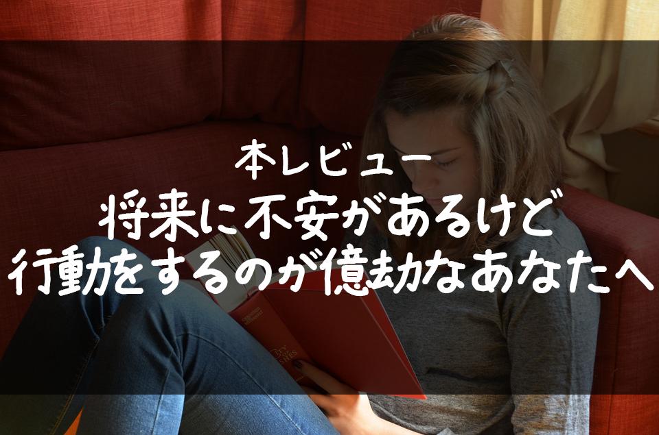 f:id:tachikawa_12:20181026154317p:plain