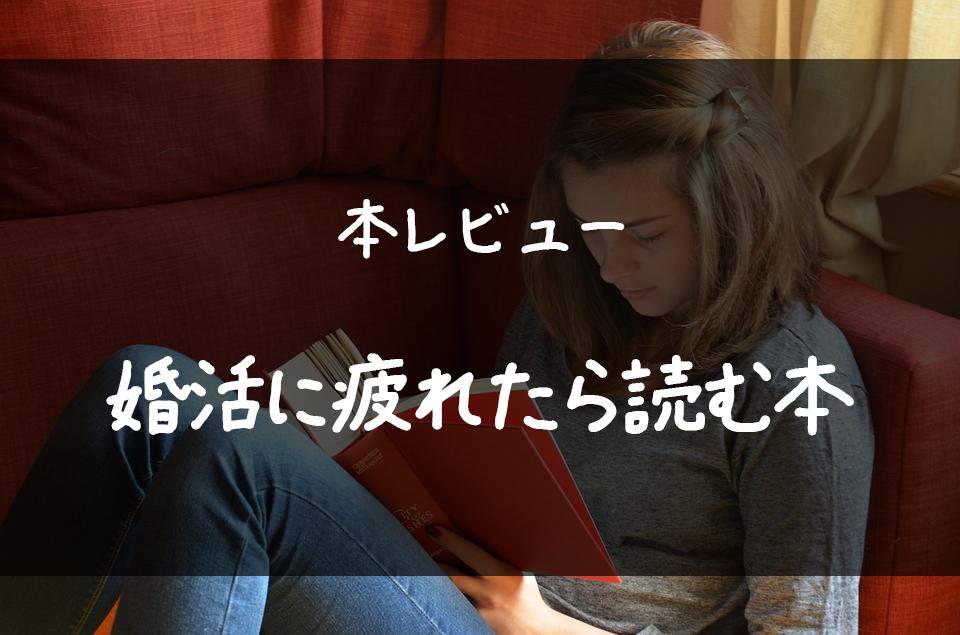 f:id:tachikawa_12:20181026154712p:plain