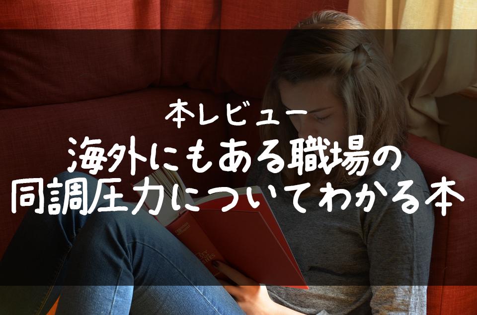 f:id:tachikawa_12:20181026155008p:plain
