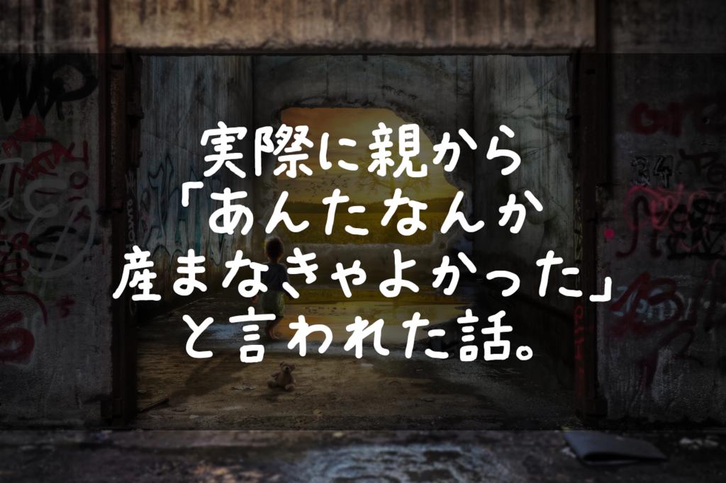 f:id:tachikawa_12:20181027220210p:plain