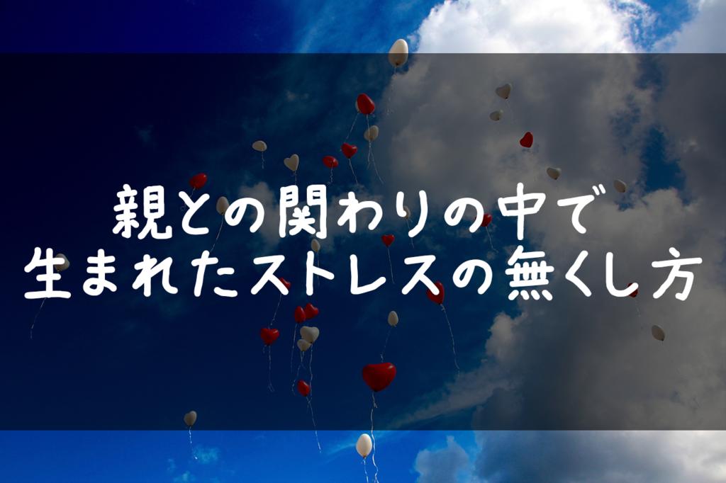 f:id:tachikawa_12:20181027220829p:plain