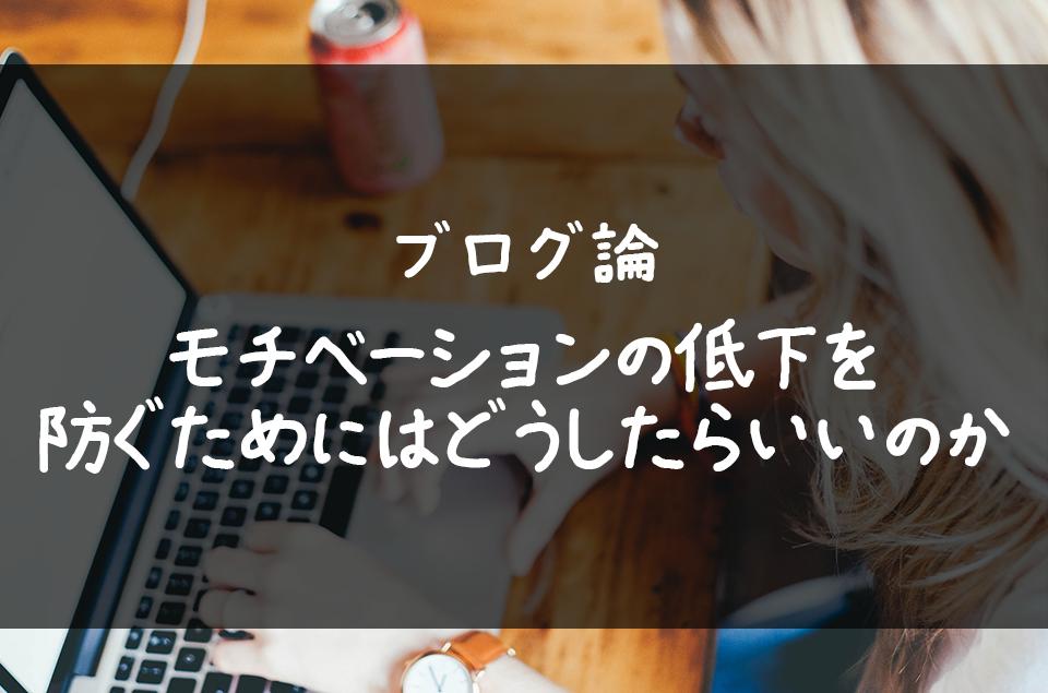 f:id:tachikawa_12:20181027222302p:plain
