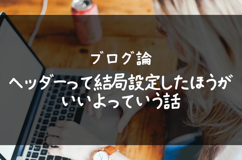f:id:tachikawa_12:20181027222538p:plain
