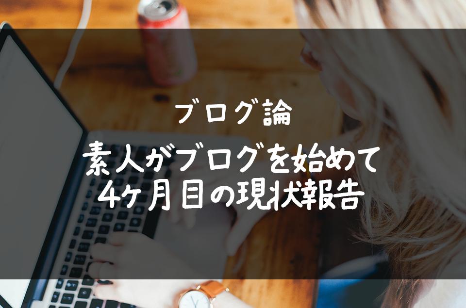 f:id:tachikawa_12:20181027223005p:plain
