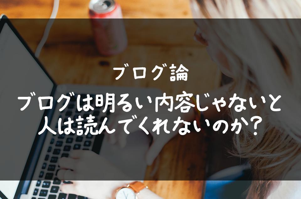 f:id:tachikawa_12:20181027223430p:plain