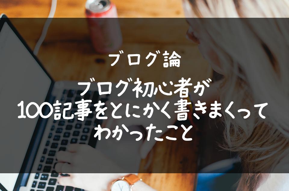 f:id:tachikawa_12:20181027224045p:plain