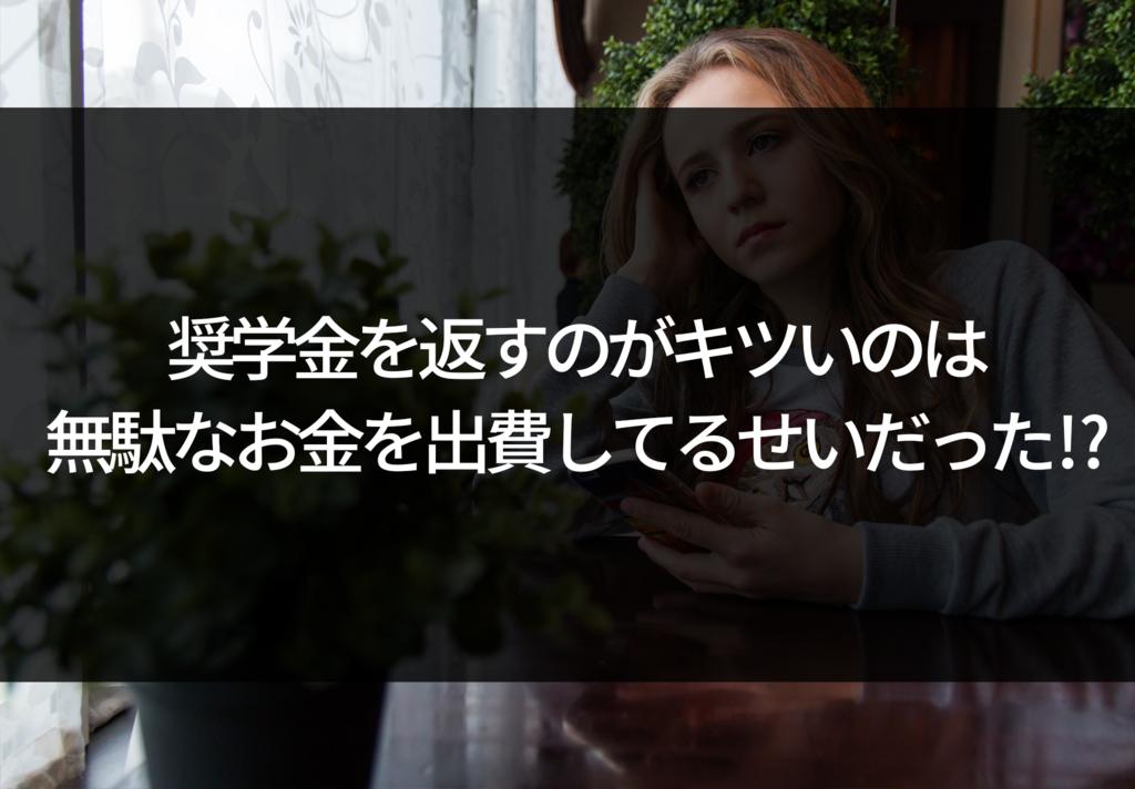 f:id:tachikawa_12:20181101120512p:plain