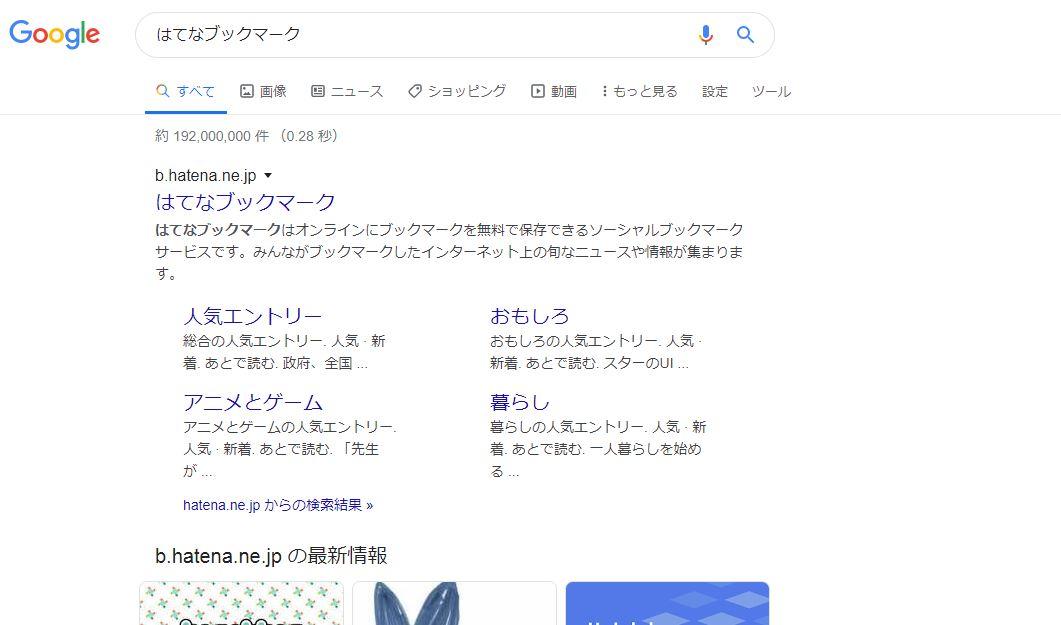 f:id:tachikawa_12:20200318112214j:plain