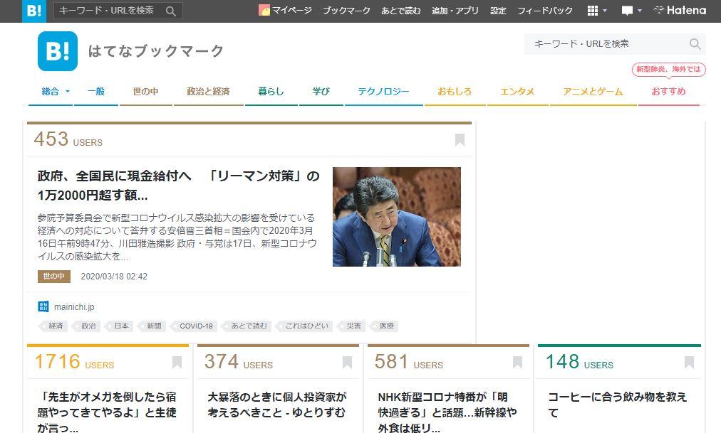 f:id:tachikawa_12:20200318112914j:plain