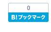 f:id:tachikawa_12:20200319214502j:plain