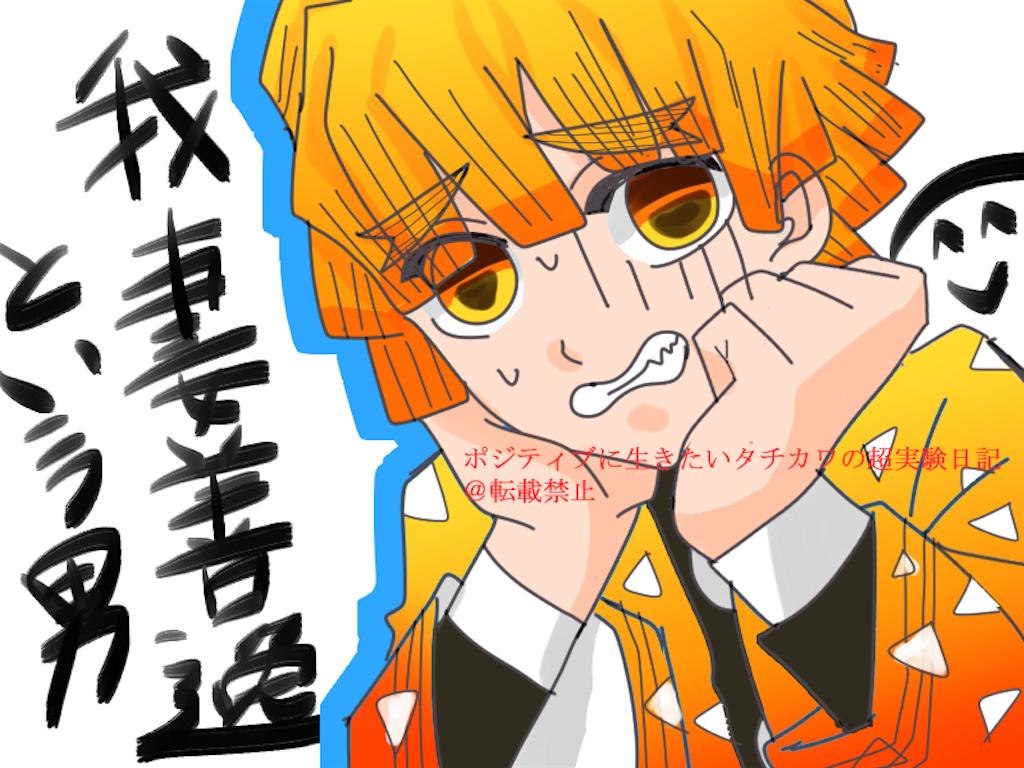 f:id:tachikawa_12:20200428150253p:plain