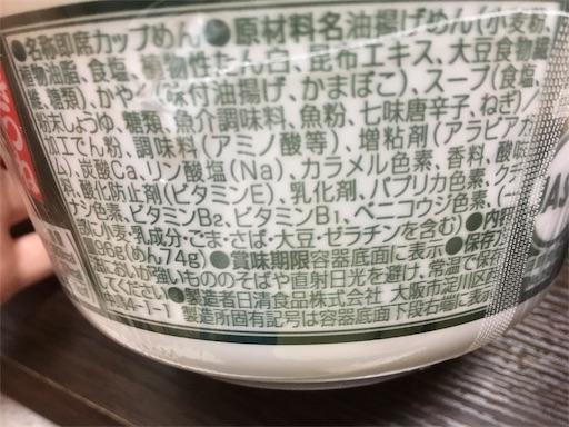 f:id:tachikawa_12:20200511134922j:plain