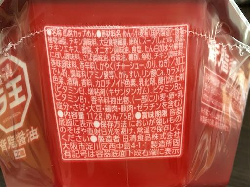 f:id:tachikawa_12:20200511134938j:plain