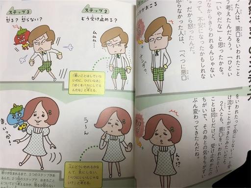 f:id:tachikawa_12:20200518114204j:plain