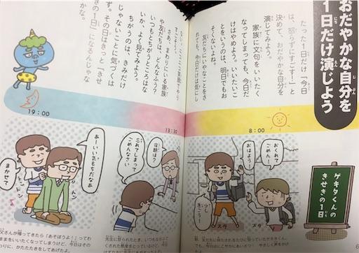 f:id:tachikawa_12:20200518114802j:plain