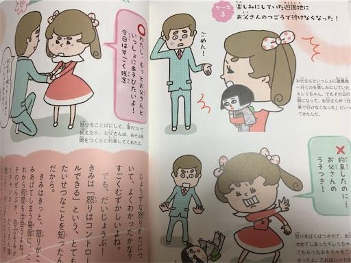 f:id:tachikawa_12:20200518115955j:plain