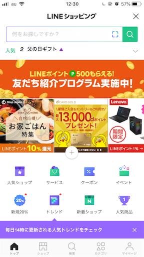 f:id:tachikawa_12:20200615123058p:plain