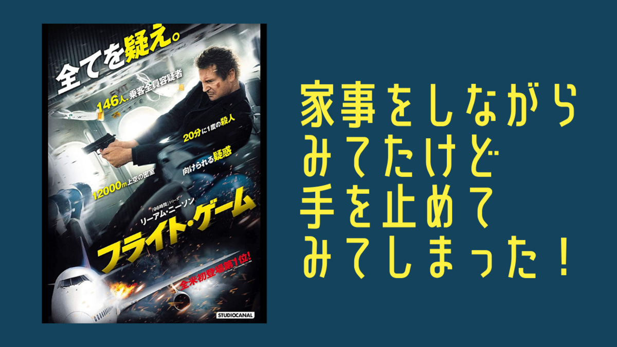 f:id:tachikawa_12:20200722134112p:plain
