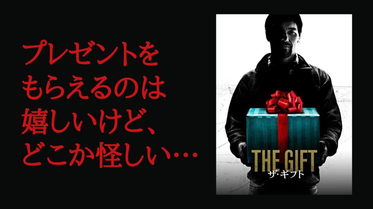 f:id:tachikawa_12:20200807115737p:plain