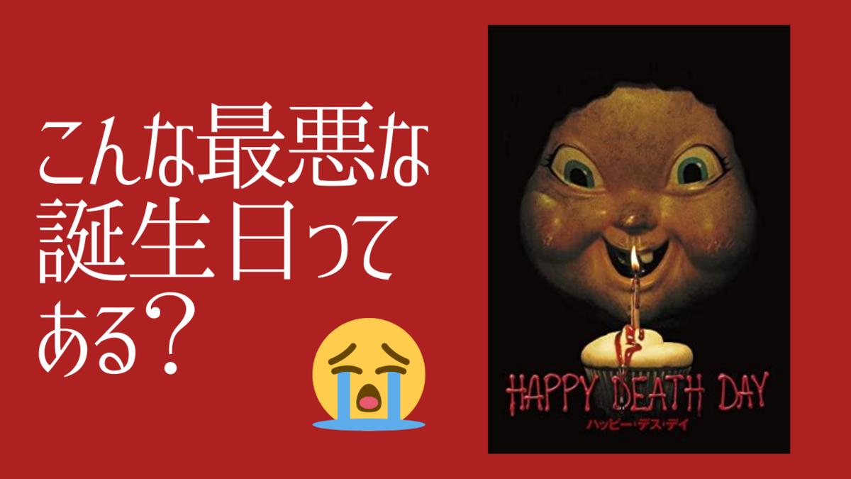 f:id:tachikawa_12:20200826153623p:plain