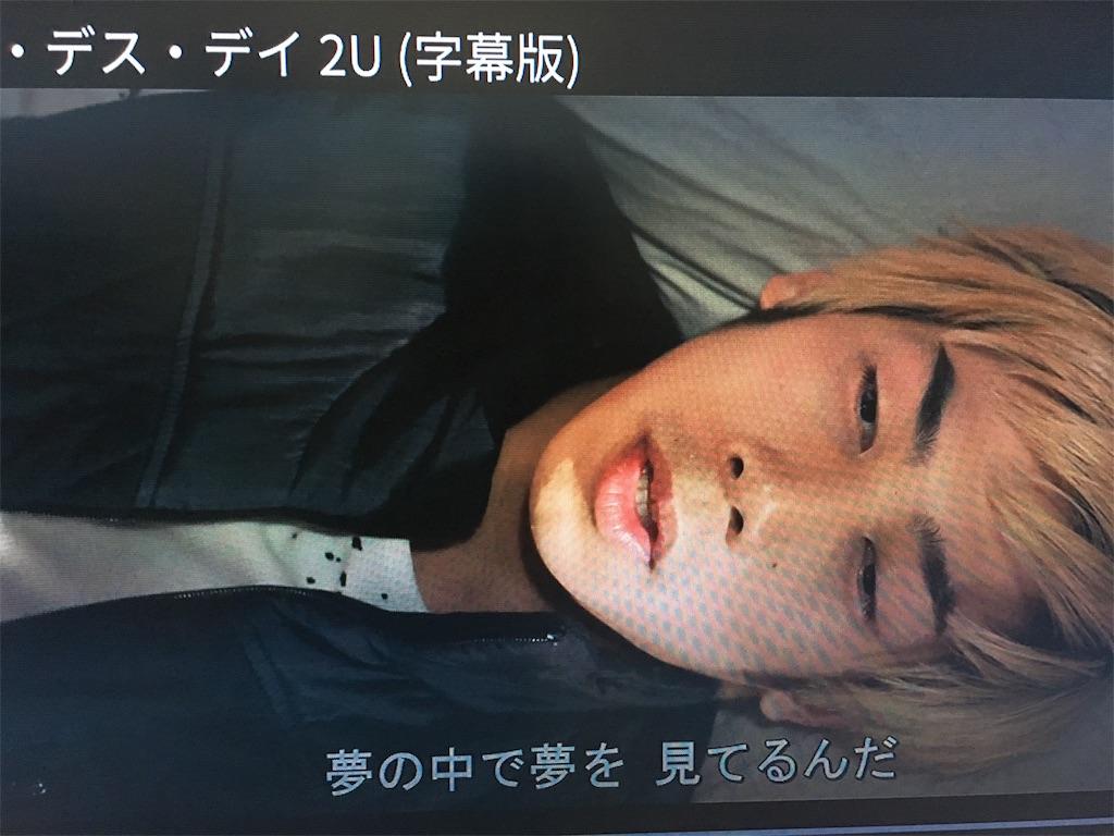 f:id:tachikawa_12:20200904101120j:plain