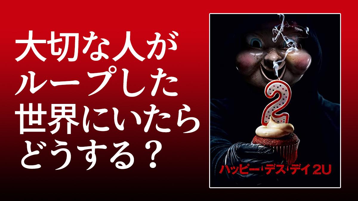 f:id:tachikawa_12:20200904144240p:plain