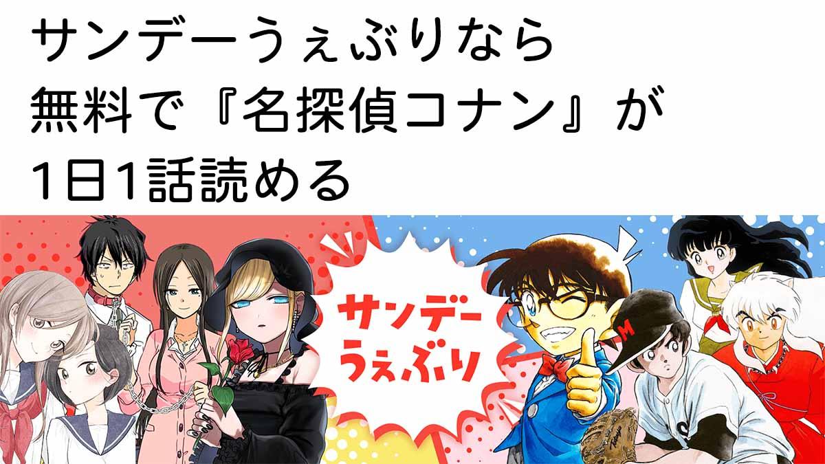 f:id:tachikawa_12:20200910151845j:plain