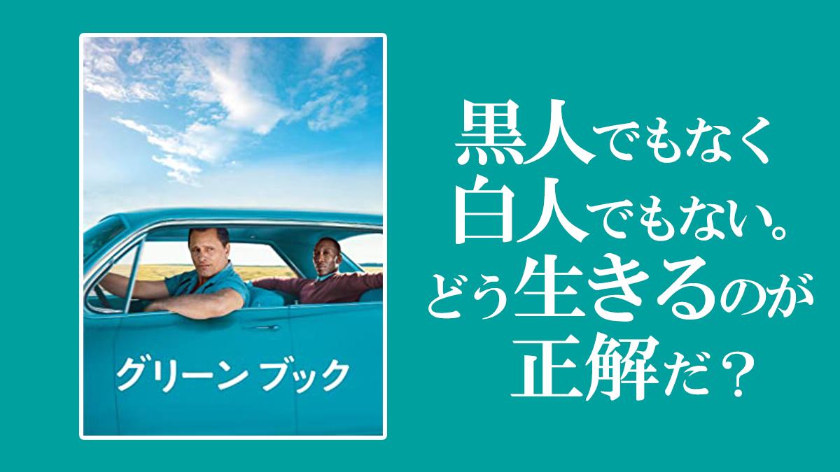 f:id:tachikawa_12:20201023105849p:plain