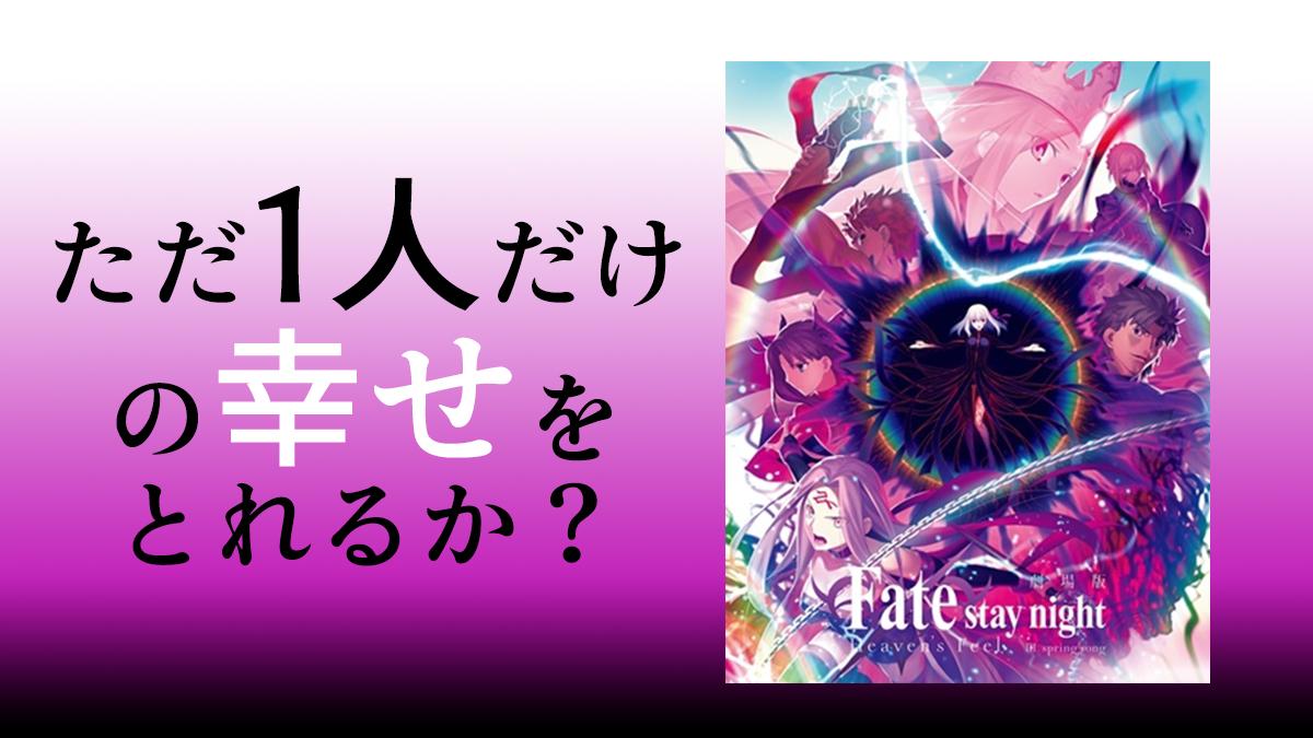f:id:tachikawa_12:20201026131017p:plain