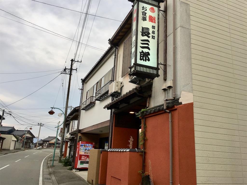 f:id:tachikawa_12:20201111122913j:plain