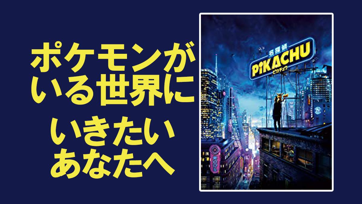 f:id:tachikawa_12:20201119113125p:plain