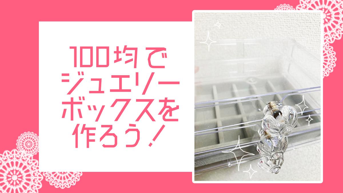 f:id:tachikawa_12:20201215122221p:plain