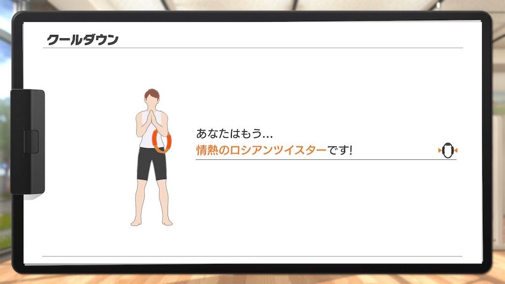 f:id:tachikawa_12:20210120155653j:image