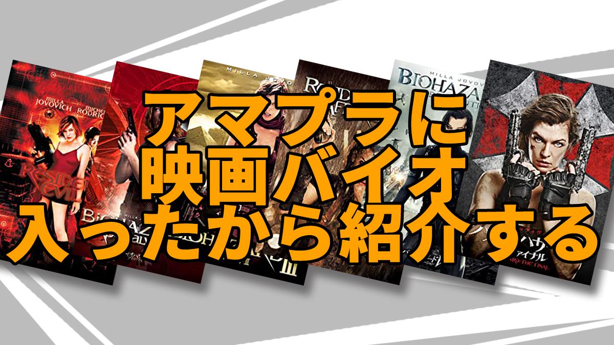 f:id:tachikawa_12:20210122134552p:plain