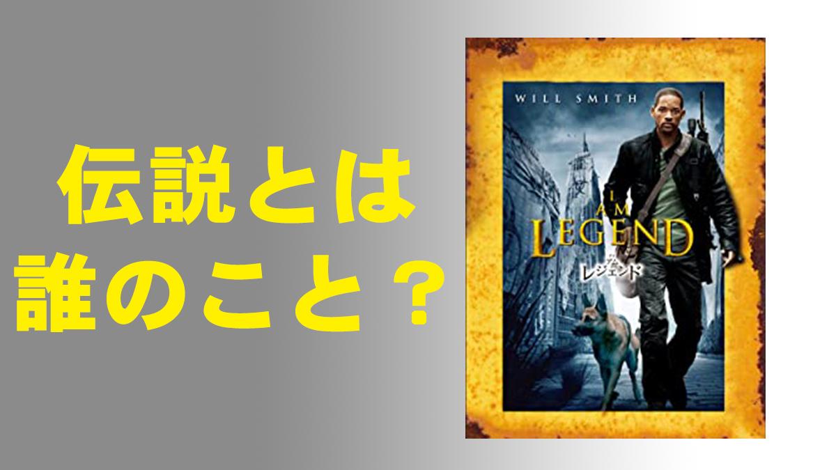 f:id:tachikawa_12:20210209130224p:plain