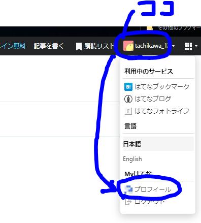 f:id:tachikawa_12:20210324114225p:plain