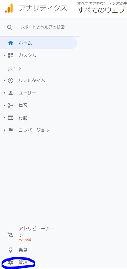 f:id:tachikawa_12:20210324115847p:plain