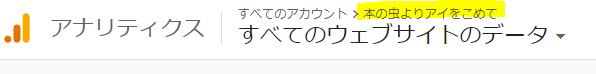 f:id:tachikawa_12:20210324120024p:plain