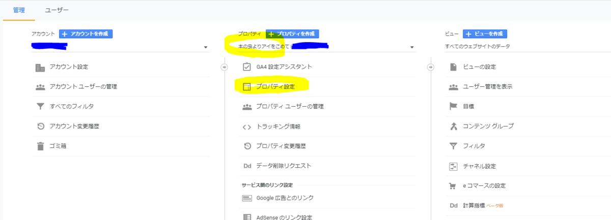 f:id:tachikawa_12:20210324120352p:plain