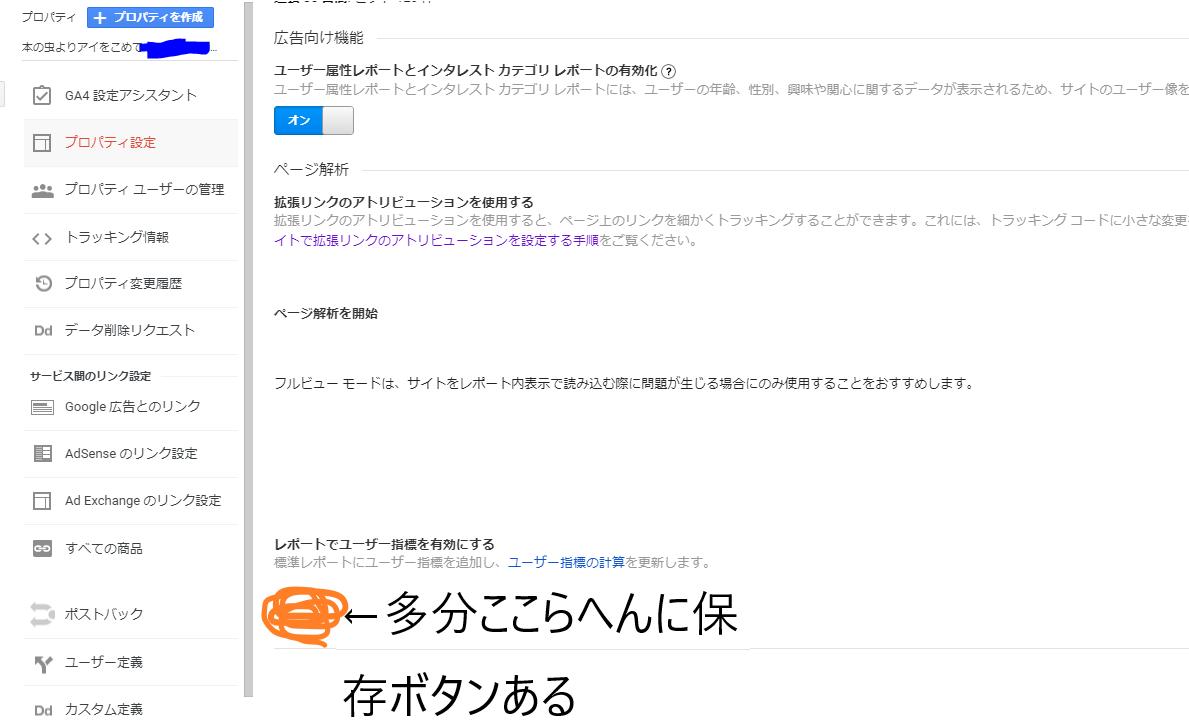 f:id:tachikawa_12:20210324121019p:plain