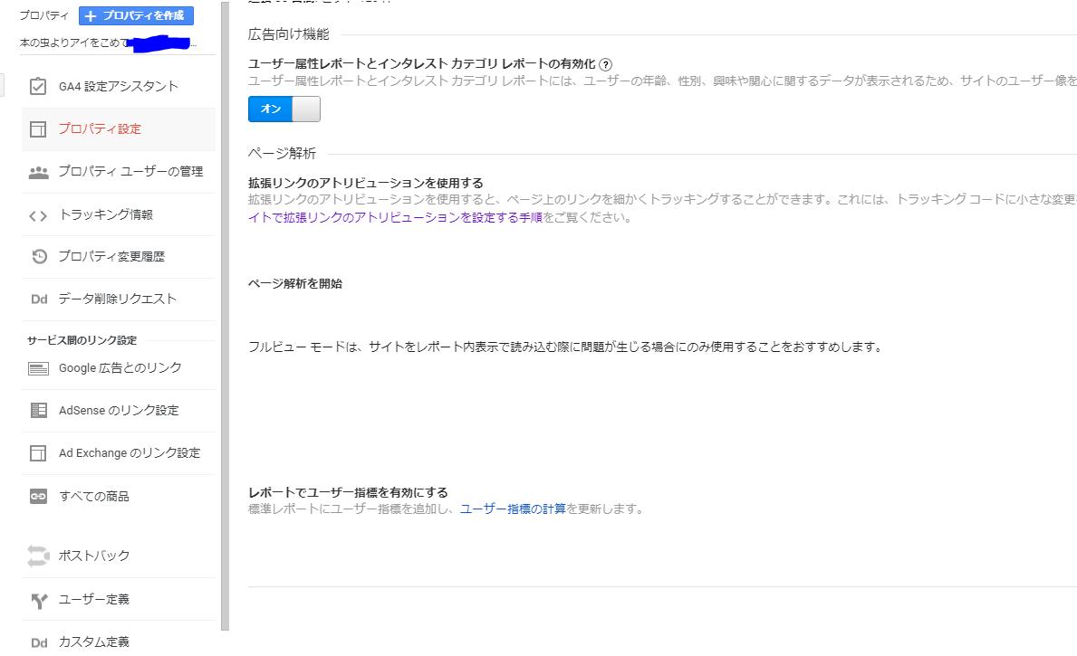 f:id:tachikawa_12:20210324121059p:plain
