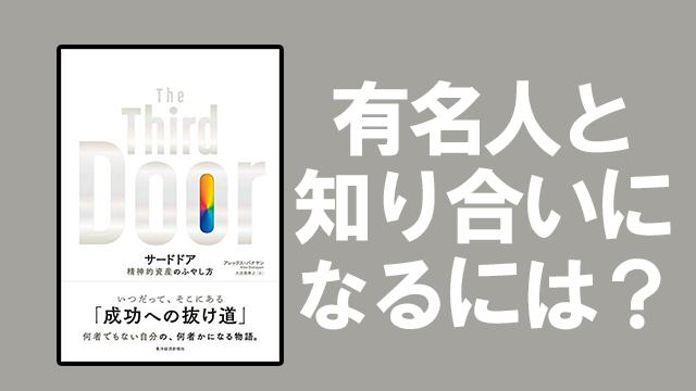 f:id:tachikawa_12:20210328132731p:plain