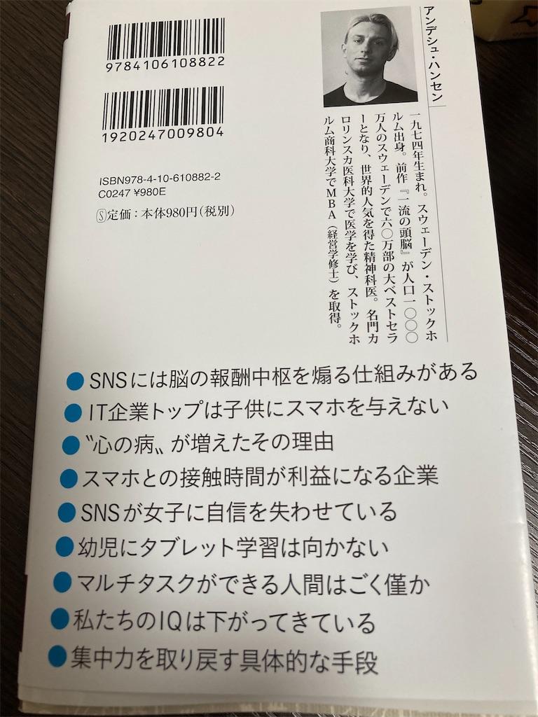 f:id:tachikawa_12:20210402125803j:image