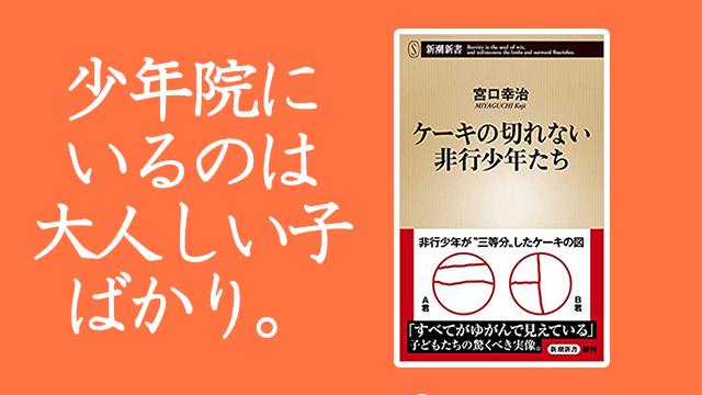 f:id:tachikawa_12:20210415114747p:plain
