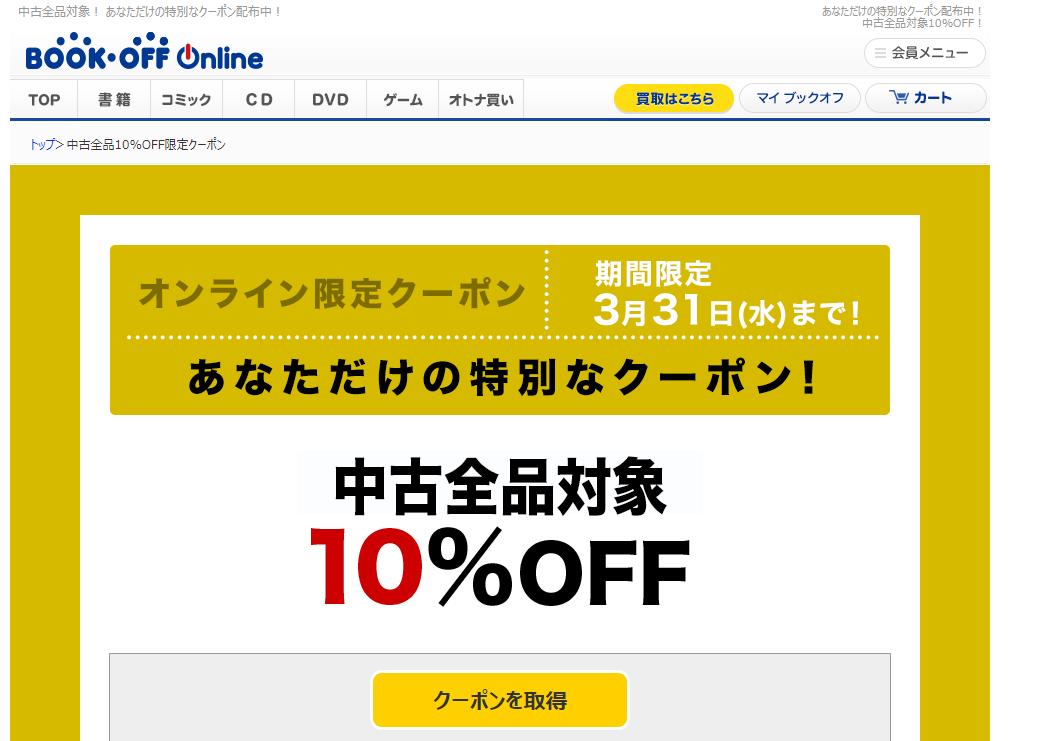 f:id:tachikawa_12:20210417221006p:plain