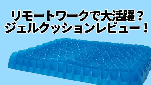 f:id:tachikawa_12:20210608112654p:plain