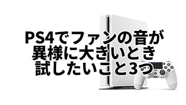 f:id:tachikawa_12:20210611110237p:plain
